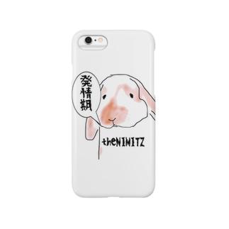 theNIMITZうさぎ① Smartphone cases