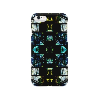 FMNH26-2 Smartphone cases