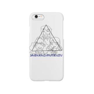 ヤバイカオムリブス Smartphone cases