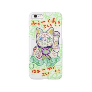 めっちゃ福呼ぶ招き猫 Smartphone cases