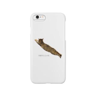 子持ちししゃも・猫 -壱- Smartphone cases