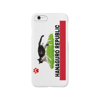 HANAGURO PUBLIC Smartphone cases
