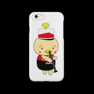 高田万十のオンパ クラ Smartphone cases