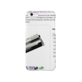 Akku für HP ProBook 5310m Smartphone cases