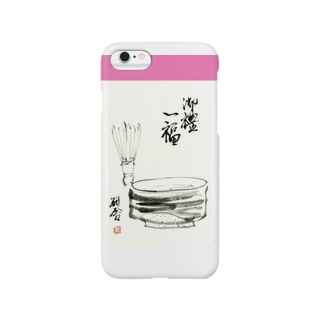 Heart of Japan Smartphone cases
