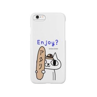 アタリ Smartphone cases