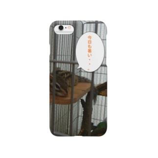 シマリスの夏 Smartphone cases