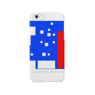 みずほビルディング Smartphone cases
