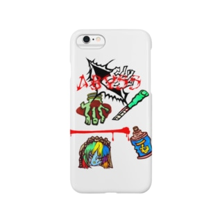 Friendship&Affection   -Hypocritical - Smartphone cases
