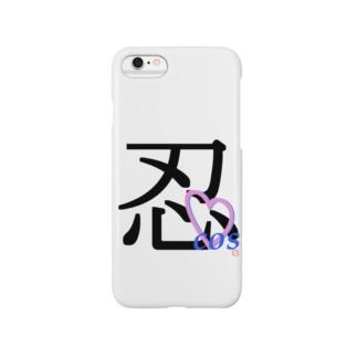 だい&たくぽん 忍 Cos Smartphone cases