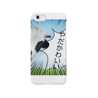 やだかわいい(牛) Smartphone cases