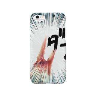 ダンッ(蟹) Smartphone cases