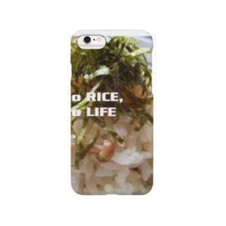 NoRice is NoLife Smartphone cases