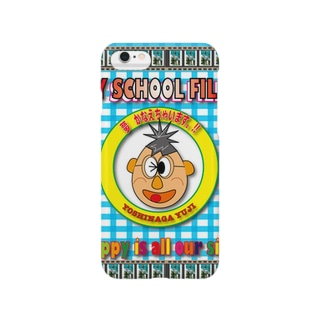 happy is all our side Smartphone cases