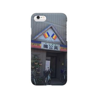 DEEP案内編集部の三色喫茶蒲公英 Smartphone cases
