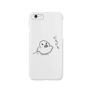 ぐえぐえ Smartphone cases