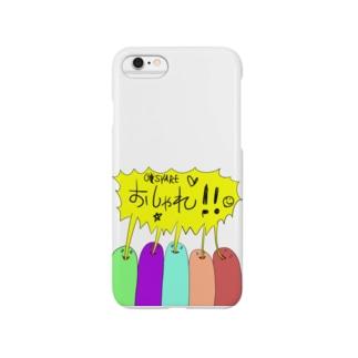 かおいろわるいくん(OSYARE) Smartphone cases