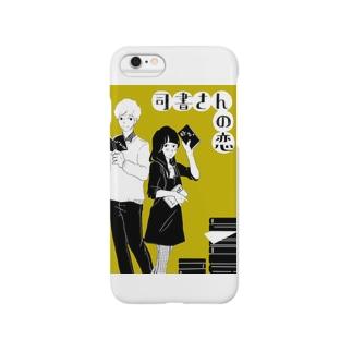 司書さんの恋 Smartphone cases