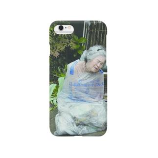 喜美子さんの自撮り「ゴミ」 Smartphone cases