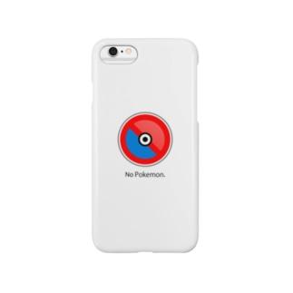ポケモンご遠慮ねがいます Smartphone cases