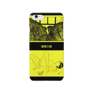 暗黒大陸 Smartphone cases