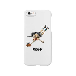 右翼手 Smartphone cases