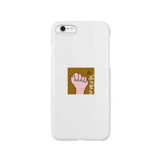 ぶつぞう Smartphone cases