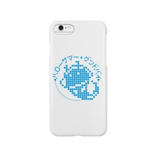 『ハローサマー・グッドバイ』iPhoneケース Smartphone cases