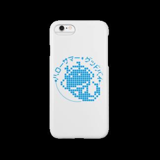 ハローサマー・グッドバイの『ハローサマー・グッドバイ』iPhoneケーススマートフォンケース