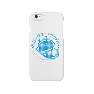 ハローサマー・グッドバイの『ハローサマー・グッドバイ』iPhoneケース Smartphone cases
