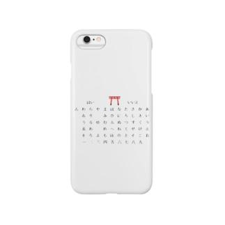 こっくりさんペーパー(表) Smartphone cases