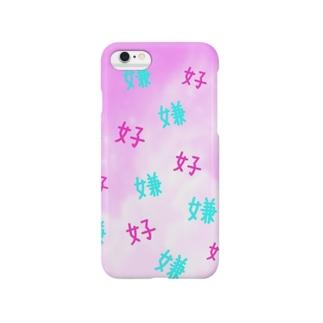 ゆめかわ iPhoneケース Smartphone cases