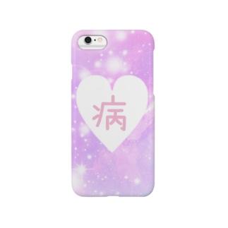 やみかわiPhoneケース Smartphone cases