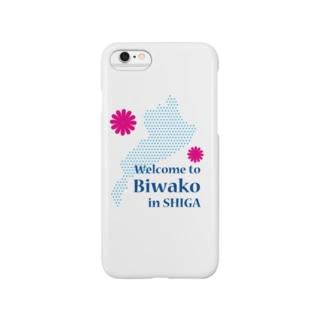 Welcome to Biwako Smartphone cases