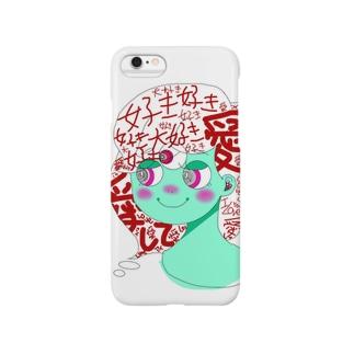 愛が重い。 Smartphone cases