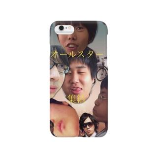 オールスター Smartphone cases