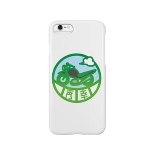 パ紋No.2757 秀幸 Smartphone cases