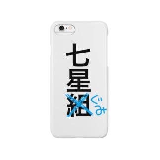 セブンスター Smartphone cases