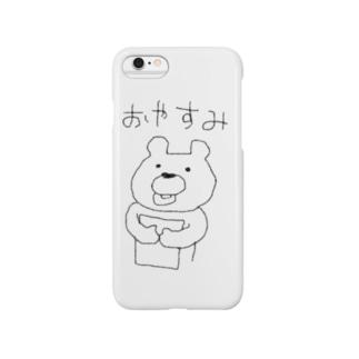 おやすみくま Smartphone cases