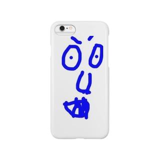 gaaao!! Smartphone cases