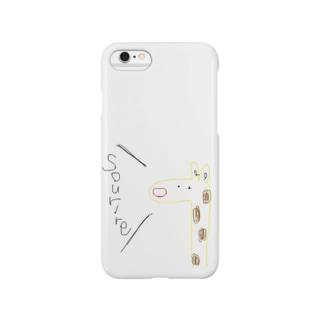 sourire Smartphone cases