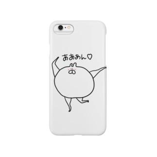 きもかわうさぎ Smartphone cases