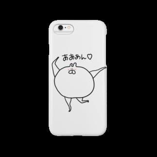 むぎ茶のきもかわうさぎ Smartphone cases