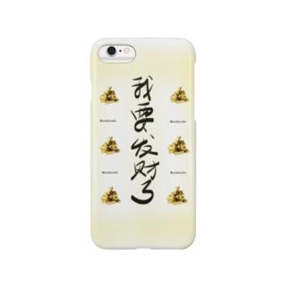 oiostudio Smartphone cases