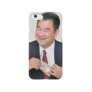 greedy Smartphone cases
