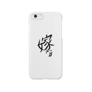 俺の嫁 Smartphone cases