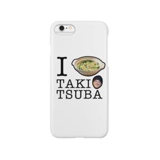 I <3(もつ) タキツバ Smartphone cases