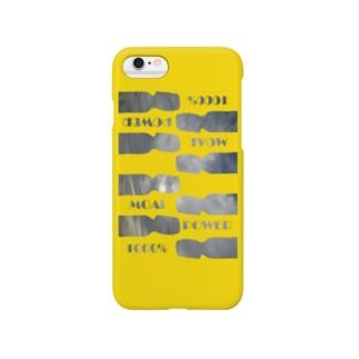 地球の神秘 Series「MOAI POWER 1000%」 Smartphone cases