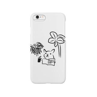 すきなこと Smartphone cases