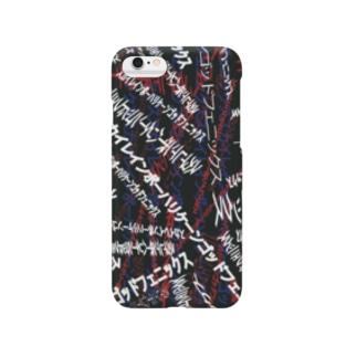 スカイレインボーハリケーンゴッドフェニックス Smartphone cases
